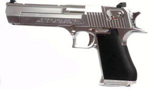 Eerste geweerautomaat geopend in Verenigde Staten