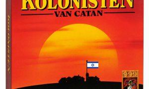 Binnenkort in uw favoriete speelgoedwinkel: De Joodse Kolonisten van Catan