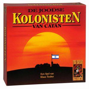 In De Joodse Kolonisten van Catan moet je zo snel mogelijk de West Bank volbouwen met nederzettingen.