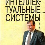 Uitspraken De Wever in Kirgizisch dagblad gaan geheel aan Belgische publieke opinie voorbij