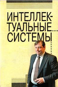 De Wever op de cover van de Kyrgizische periodiek.